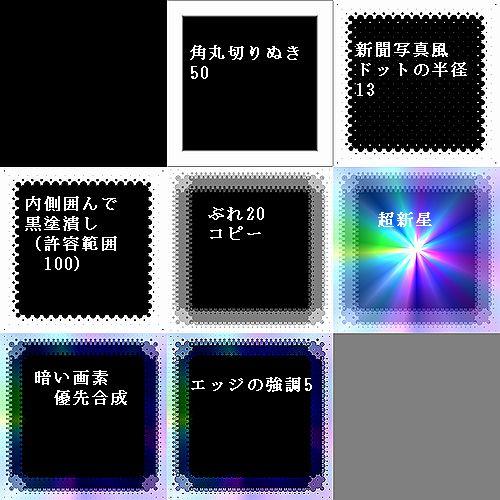 d0048312_10322035.jpg