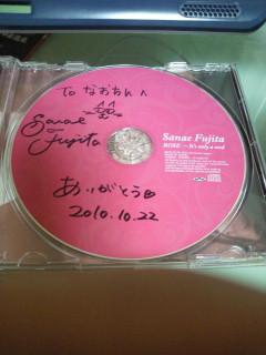 藤田佐奈恵CD発売!_f0178313_1653695.jpg