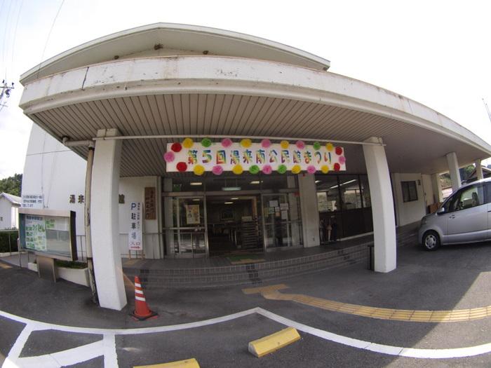 湯来南公民館祭りの準備_c0116915_2243395.jpg