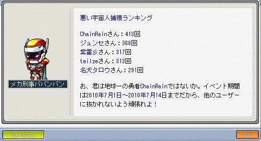 b0183516_1415526.jpg