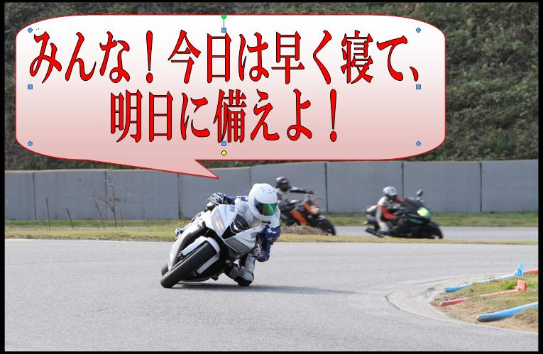 ☆明日は☆_a0169121_10302916.jpg