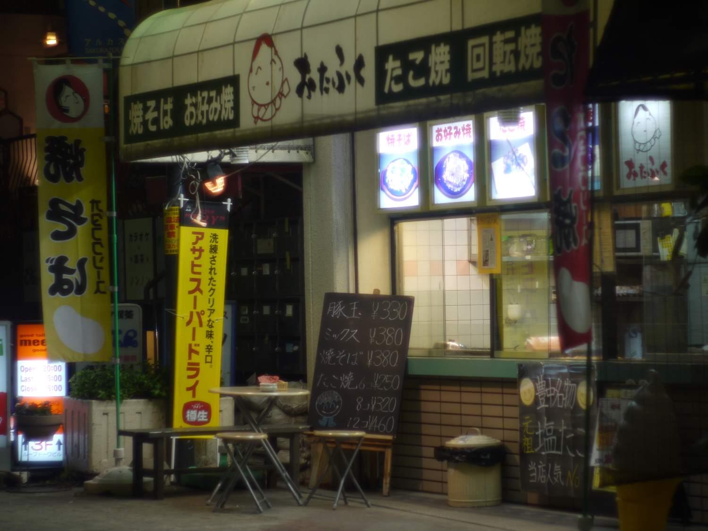 ロッコール58mmF1.4で 夜の梅田から岡町を_b0069128_1016401.jpg