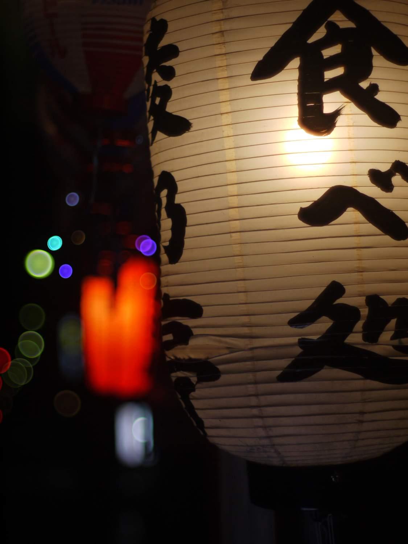ロッコール58mmF1.4で 夜の梅田から岡町を_b0069128_10181913.jpg