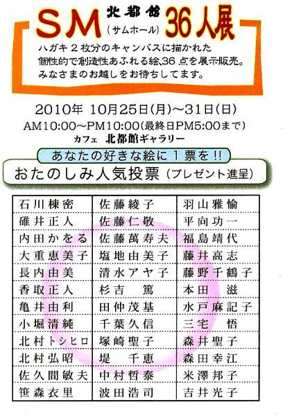 f0142432_1815992.jpg