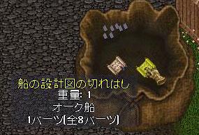 c0184233_1475446.jpg
