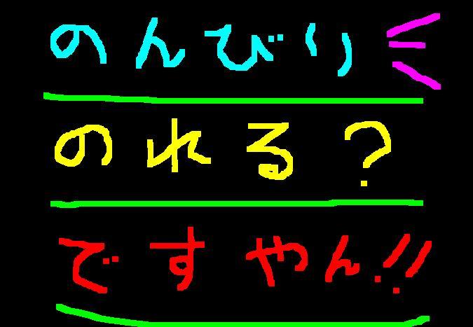 f0056935_18522080.jpg