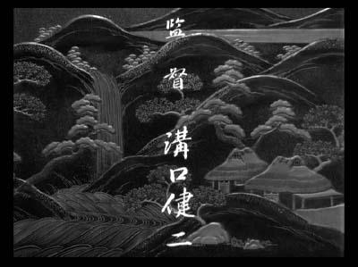 和風ハロウィーン怪談特集1 溝口健二監督『雨月物語』(大映、1953年)その1_f0147840_014119.jpg