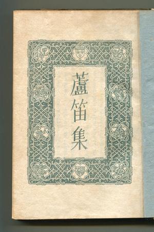 b0081843_19531912.jpg