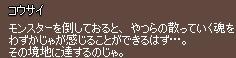 f0191443_21132045.jpg