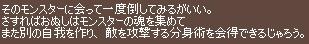 f0191443_21161993.jpg