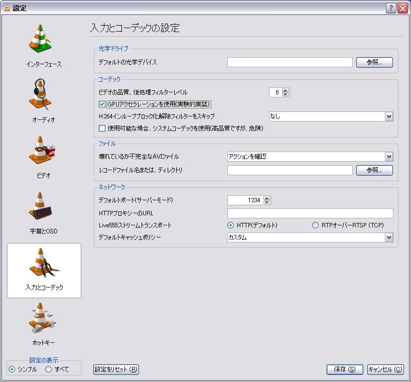 b0002644_37363.jpg