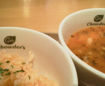 ミッドタウンのスープやさん_b0093660_15301834.jpg