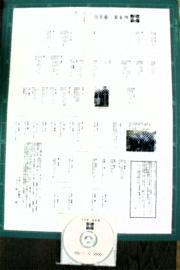 b0170264_2192181.jpg