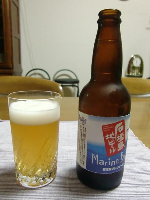 ■ 石垣島地ビール Marine Berr_f0238779_9375311.jpg