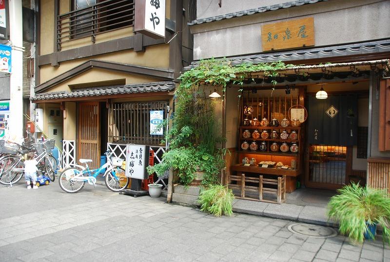 秋の浅草_c0187781_20173712.jpg