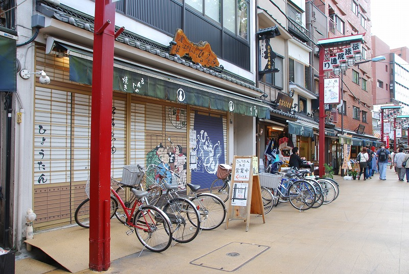 秋の浅草_c0187781_20225937.jpg