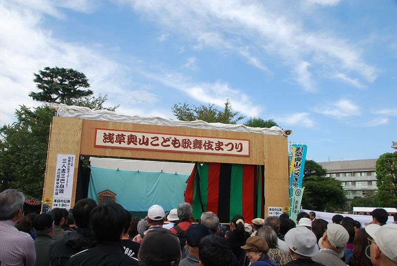 秋の浅草_c0187781_20282647.jpg