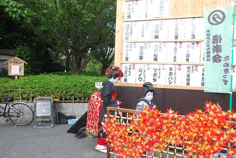 秋の浅草_c0187781_20295469.jpg