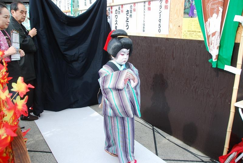 秋の浅草_c0187781_20301588.jpg