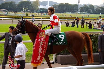 富士Sは、ダノンヨーヨーが破竹の4連勝で初重賞制覇_b0015386_22494394.jpg