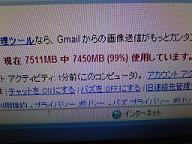 f0069890_0151770.jpg
