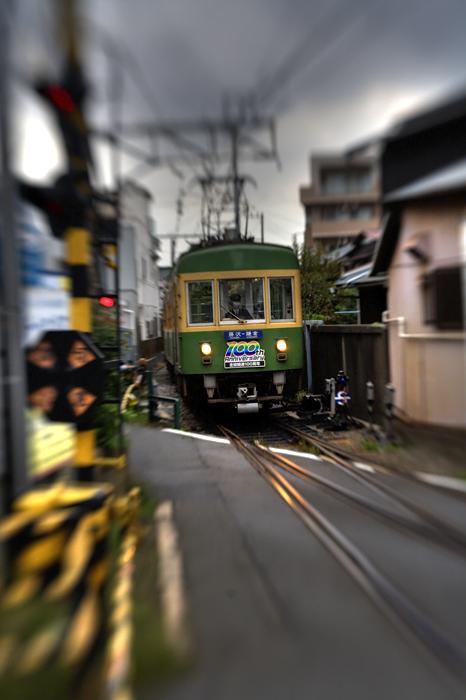 江ノ電に乗って。_e0139093_12184475.jpg