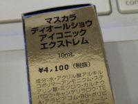 b0010596_0101297.jpg