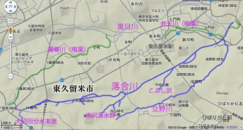 落合川を辿る(2)川を支える旧流路たち_c0163001_23404727.jpg