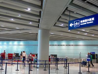 中国出張2010年05月-第一日目-北京でトランジット、飛行機トラブルで2時間待ち_c0153302_0555315.jpg