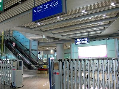 中国出張2010年05月-第一日目-北京でトランジット、飛行機トラブルで2時間待ち_c0153302_056478.jpg