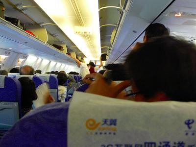 中国出張2010年05月-第一日目-北京でトランジット、飛行機トラブルで2時間待ち_c0153302_0595735.jpg