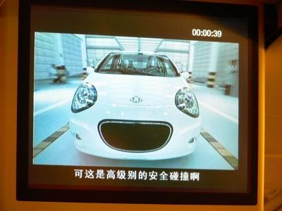 中国出張2010年05月-第一日目-北京でトランジット、飛行機トラブルで2時間待ち_c0153302_12919.jpg