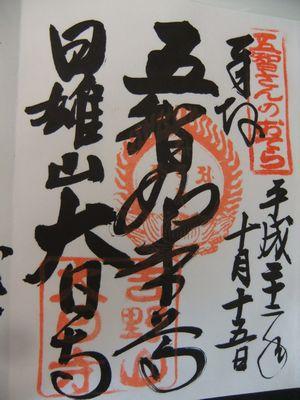 f0120102_83736100.jpg