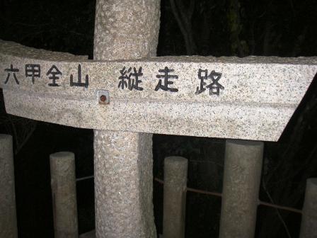 10.10.24(日) 想定無い_a0062810_11591761.jpg