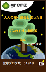c0111410_1402939.jpg