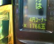 b0020017_14225177.jpg