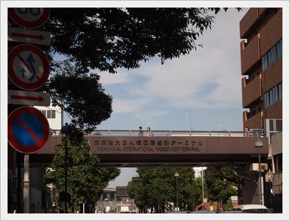 週末 in YOKOHAMA Ⅰ_c0026824_2195038.jpg