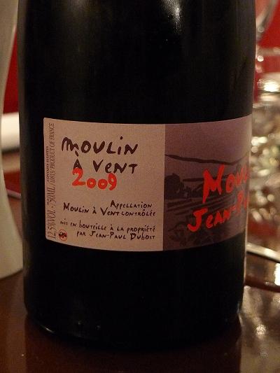 ル・ボジョレ・ドートォイユ Le Beaujolais d\'Auteuil@Paris 16e_d0113725_2234655.jpg