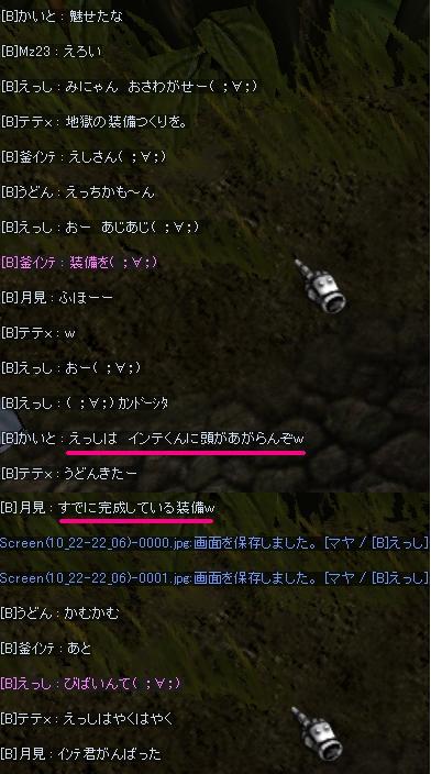 c0138727_16155859.jpg
