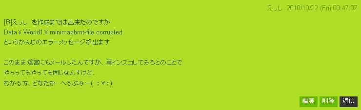 c0138727_1615915.jpg
