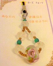 パワーストーン☆ストラップ_b0204531_13352583.jpg