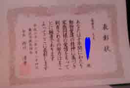 c0196735_17354437.jpg