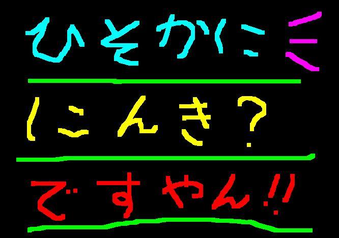 f0056935_17203129.jpg