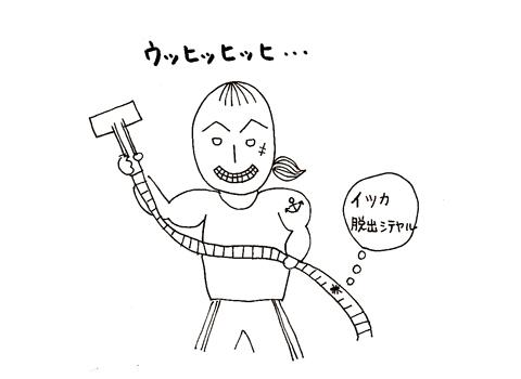 掃除機のタノシミ方_d0156336_239770.jpg