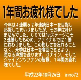 f0080837_1420505.jpg