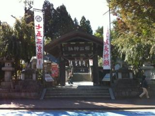 桜山神社界隈の魅力_b0199244_2011569.jpg