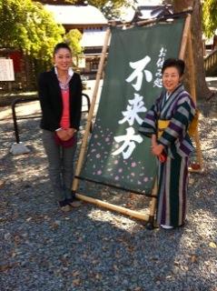桜山神社界隈の魅力_b0199244_20213490.jpg