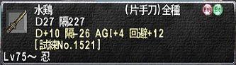 f0217349_2123250.jpg