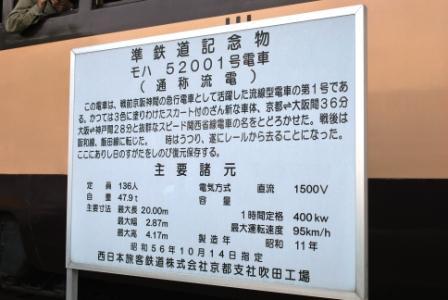 c0219162_10807.jpg