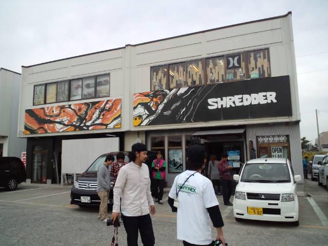 福島★ シュレダーさん_c0151965_14101252.jpg